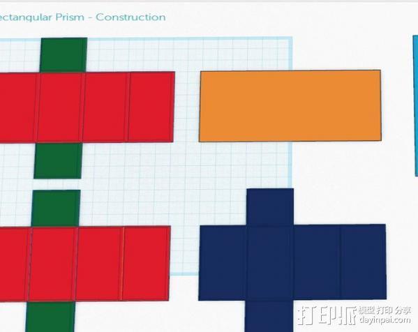 长方体 几何体 直角棱柱 3D模型  图3
