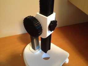 显微镜对焦锁 3D模型