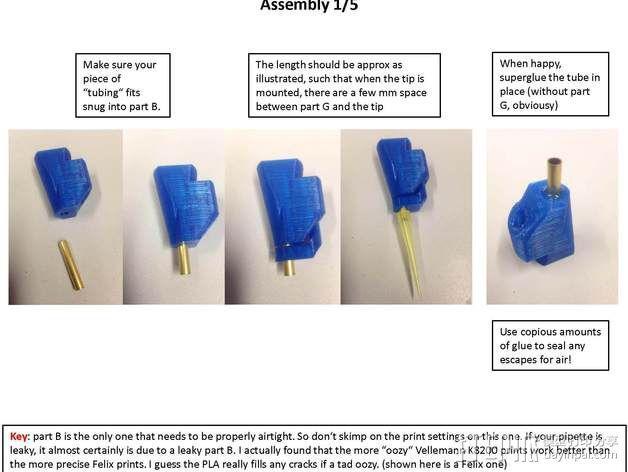 移液管 3D模型  图7