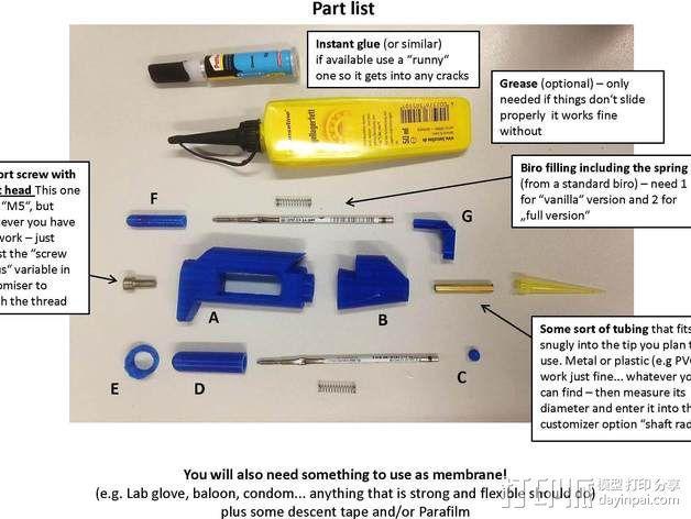 移液管 3D模型  图5