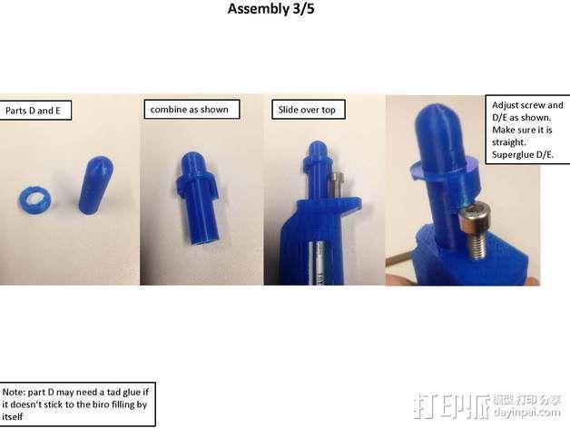 移液管 3D模型  图9