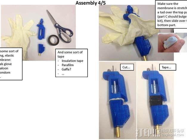 移液管 3D模型  图10