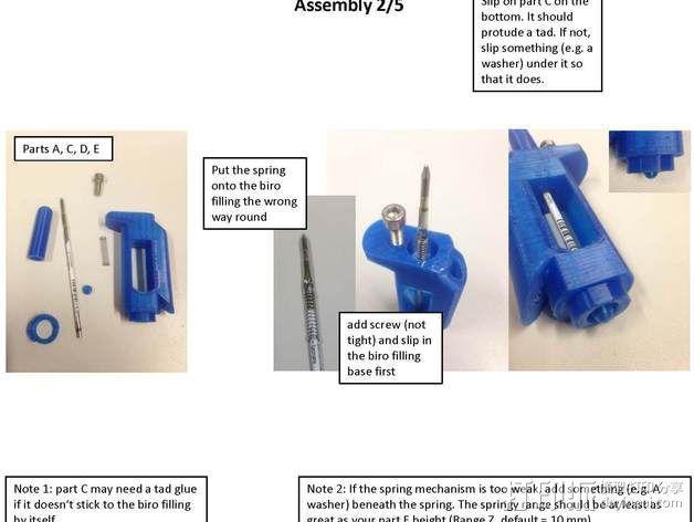 移液管 3D模型  图8