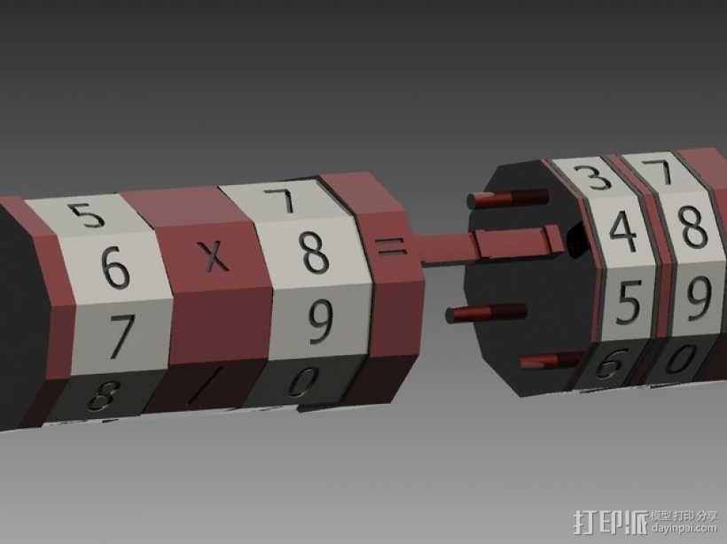 算数轴 3D模型  图1