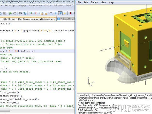 Fukushima发电机 3D模型  图11