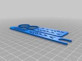 网络编制工具 3D模型