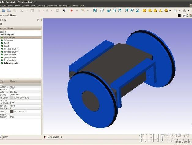 MiniSkybot机器人底盘 3D模型  图6