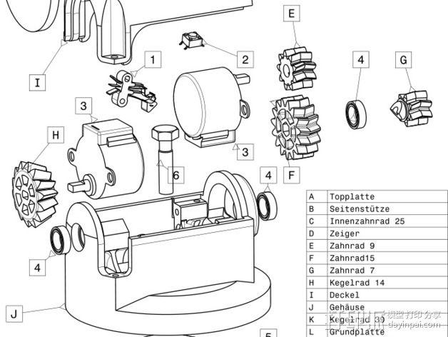 摄像头和小型DSLR的360度轮盘和倾斜头 3D模型  图2