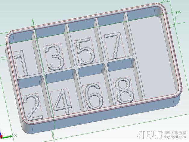 电子元件分隔槽 3D模型  图1