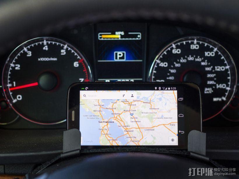 驾驶杆手机固定夹 3D模型  图1