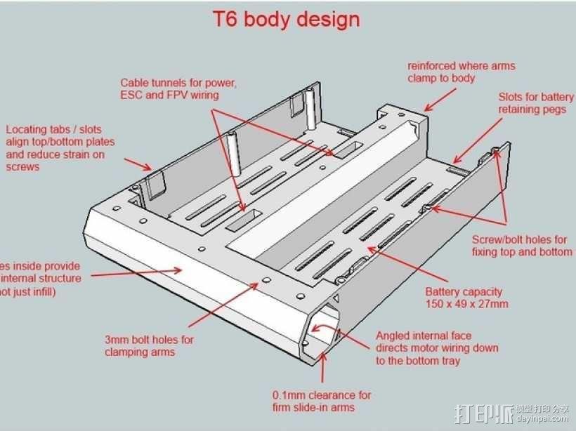 T6 / Y6 四轴飞行器 3D模型  图5