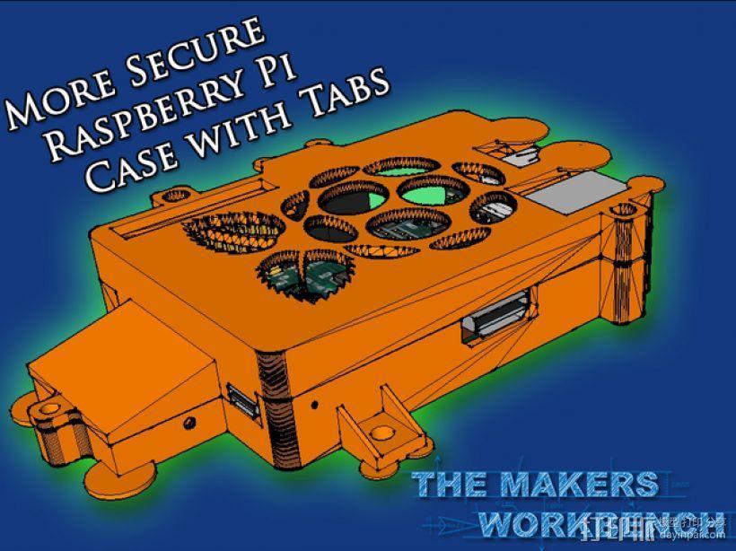 更加安全的树莓派壳 3D模型  图1