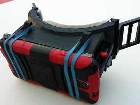 VR护目镜 3D模型