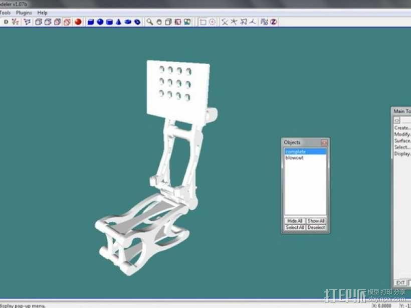 Turnigy 9XR的fpv组件 3D模型  图4
