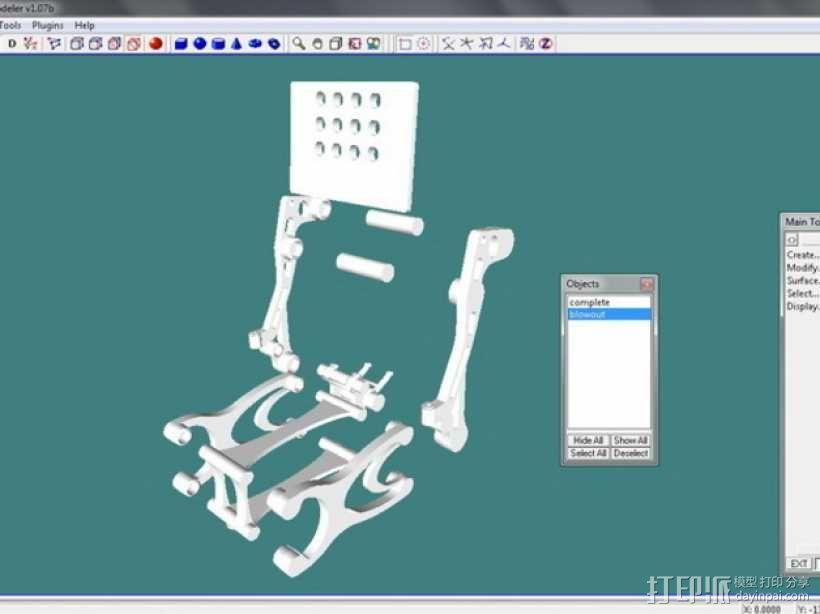 Turnigy 9XR的fpv组件 3D模型  图5
