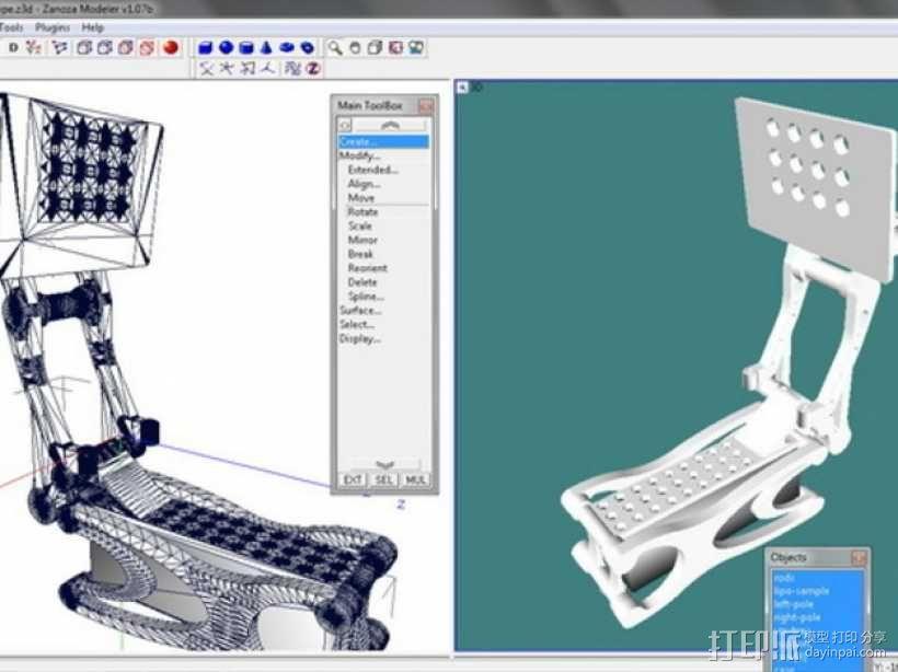 Turnigy 9XR的fpv组件 3D模型  图6