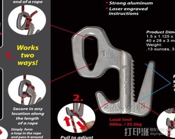 野营紧绳器 3D模型  图6