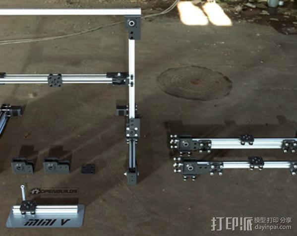V型槽线性促发器 3D模型  图6