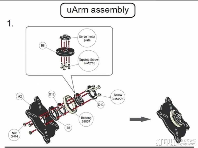 工业机器人  3D模型  图37