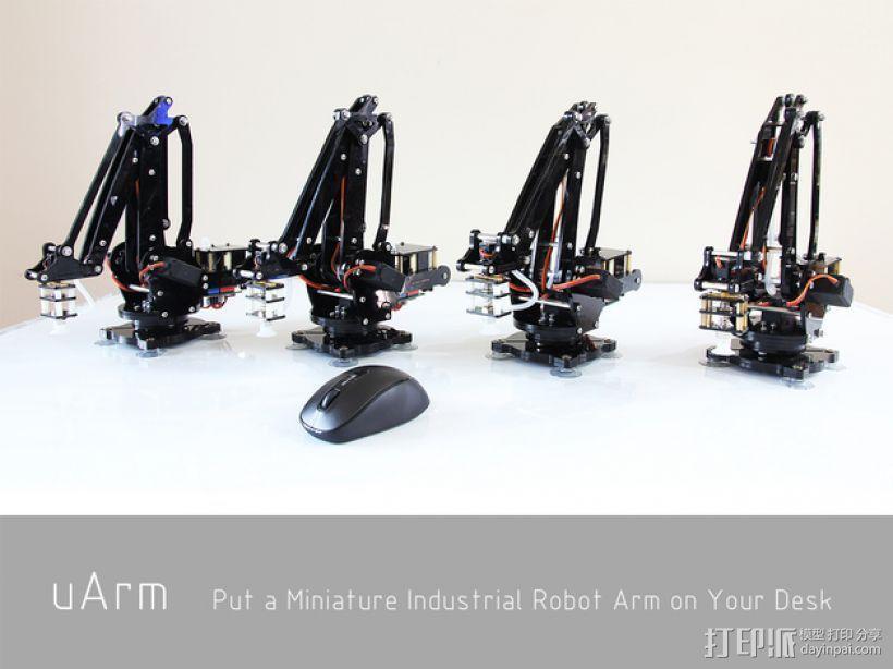 工业机器人  3D模型  图43