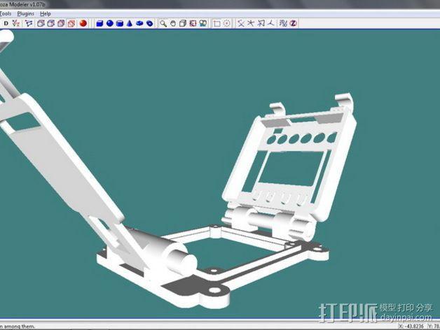 多轴飞行器 控制器外壳 3D模型  图5