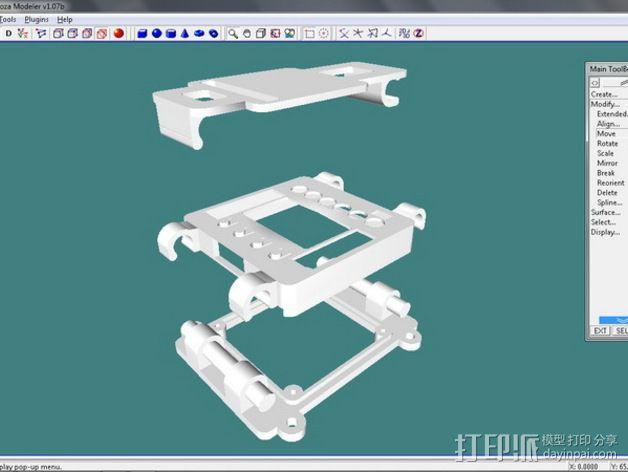 多轴飞行器 控制器外壳 3D模型  图7