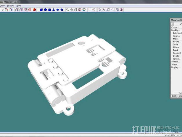 多轴飞行器 控制器外壳 3D模型  图6