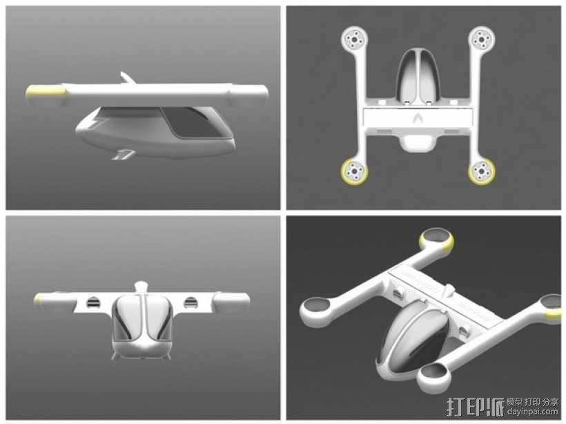 Spacecopter四轴飞行器 3D模型  图4