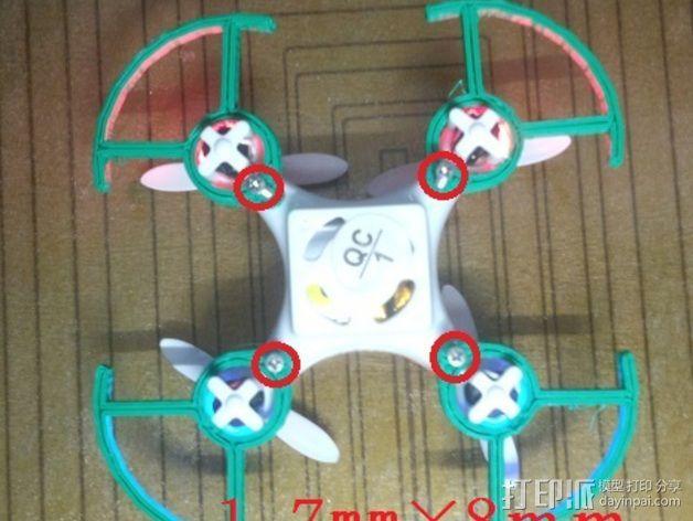 Cheerson CX-10飞行器螺旋杆保护架 3D模型  图7