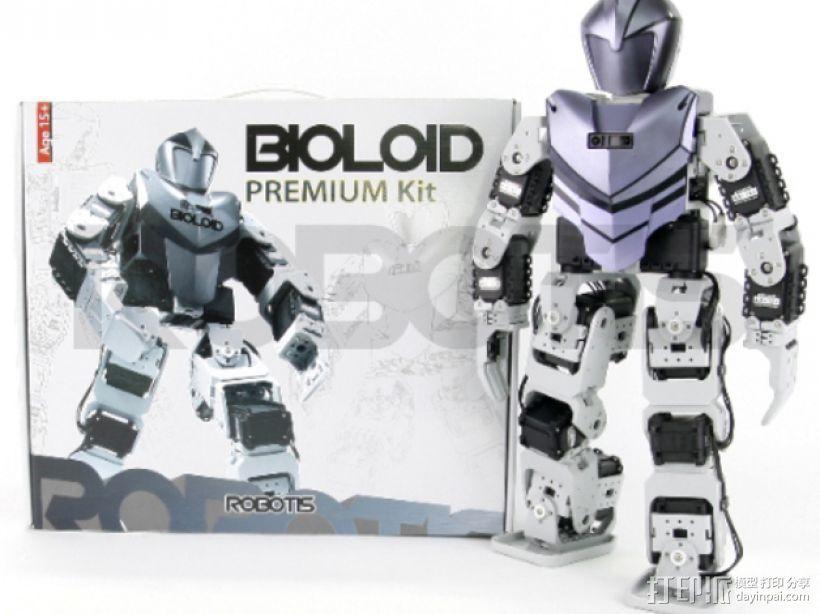 Bioloid机器人 3D模型  图1