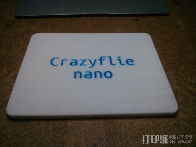 CrazyFlie nano四轴飞行器 输送容器 3D模型  图2