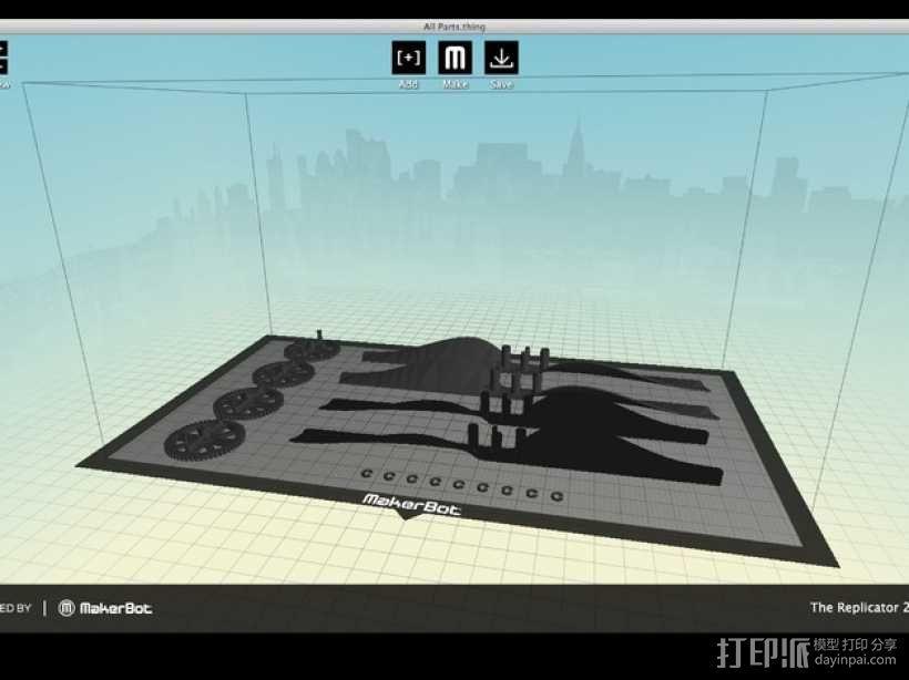 无人机零部件 3D模型  图3