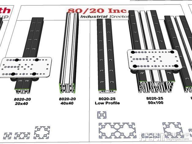 开源直线轴承系统 3D模型  图20