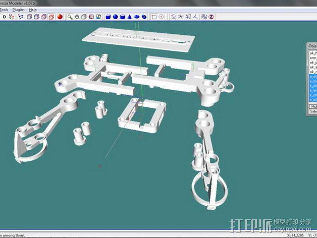 四轴飞行器框架 3D模型  图8