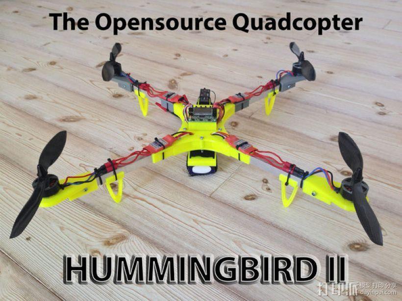 """""""蜂鸟2号""""四轴飞行器 3D模型  图1"""