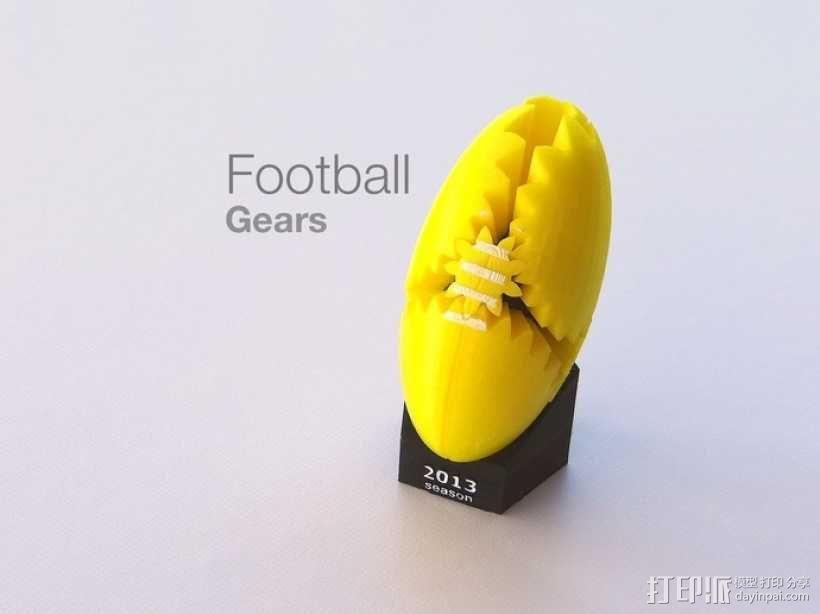 橄榄球 齿轮 3D模型  图1
