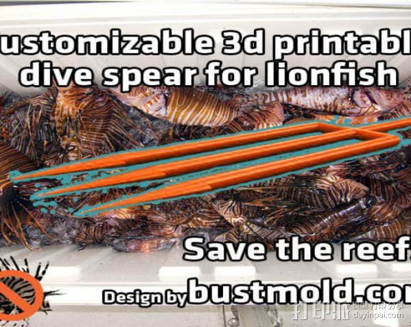 捕获狮子鱼的长矛 3D模型  图6