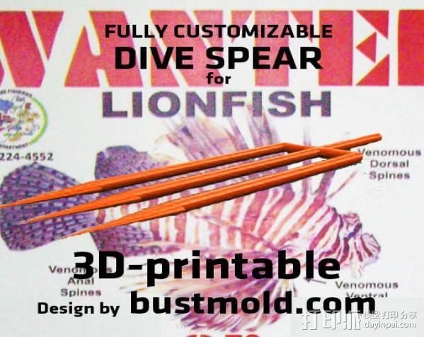 捕获狮子鱼的长矛 3D模型  图7