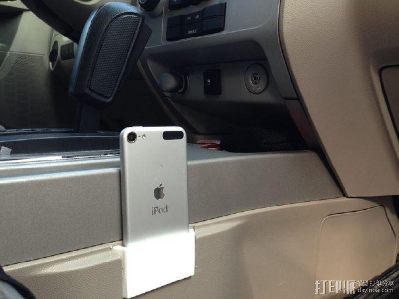 车载iPhone手机底座 3D模型  图1