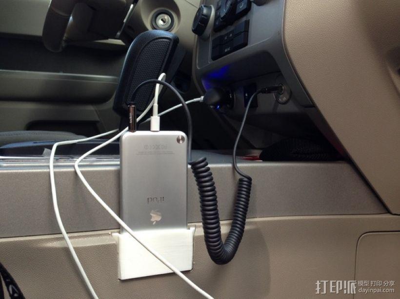 车载iPhone手机底座 3D模型  图4