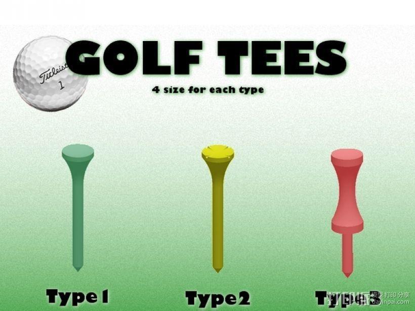 高尔夫发球台 3D模型  图1