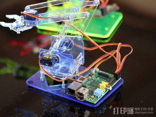 机械手臂 3D模型  图11