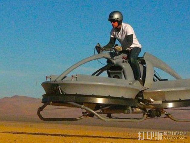 VTOL翱翔车支撑管 3D模型  图3