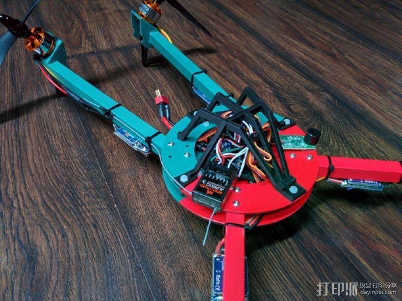 飞行控制器保护盖 3D模型  图1