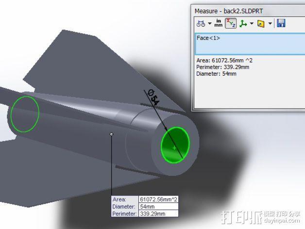 大功率火箭 3D模型  图7