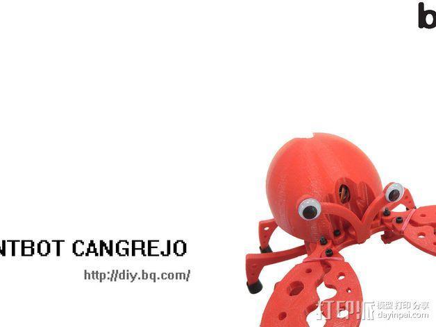 PrintBot螃蟹机器人 3D模型  图4