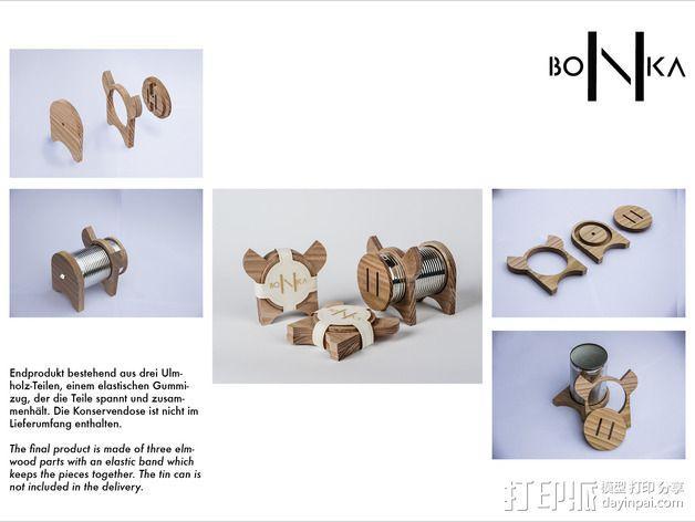 Bonka小猪存钱罐 3D模型  图5