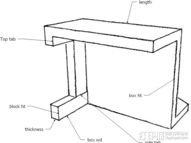 8孔路由器小盒 固定架 3D模型  图4