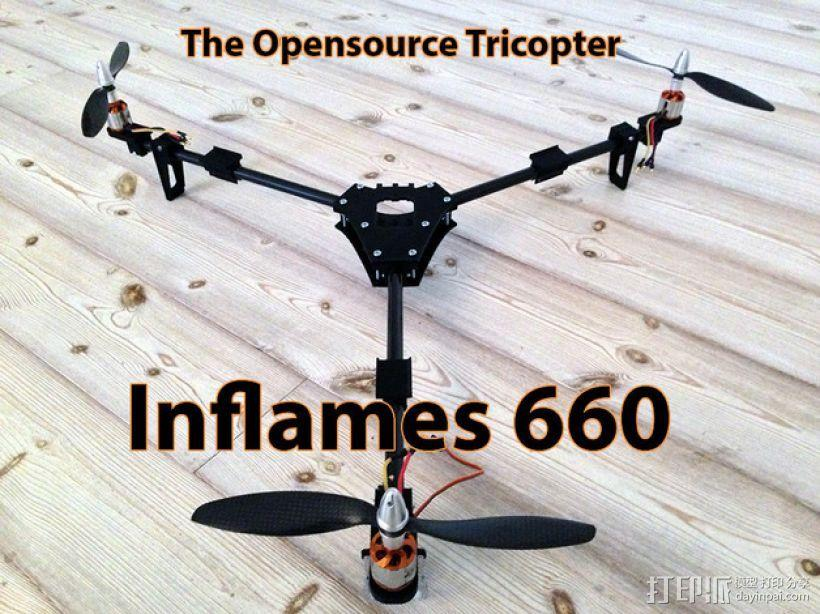 三轴飞行器框架 3D模型  图1