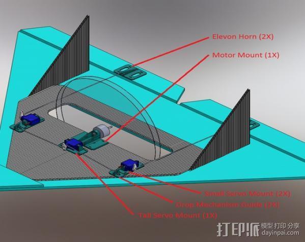 遥控飞机零部件 3D模型  图2